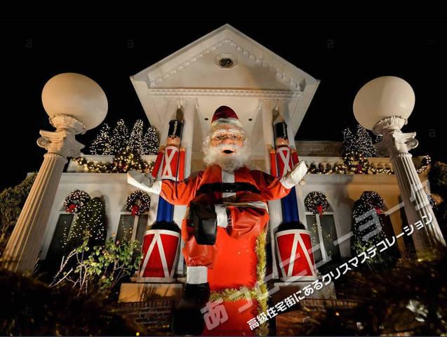 クリスマスイルミネーションツアー [期間限定2016年12月3日-2017年1月2日]