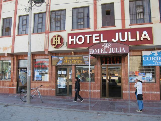 ホテル フリア