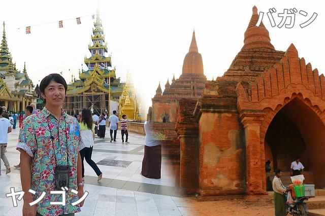 バガン遺跡・ヤンゴン 2日間 [航空券 + バガン-終日観光とサンライズ鑑賞付き, ヤンゴン-半日観光付き充実コース + 宿1泊] バンコク発