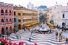 世界遺産 セナド広場