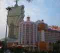 独特の形をしたカジノホテル