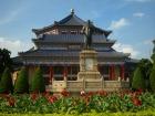 中山記念堂