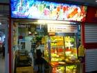 シンガポールで人気のサトウキビジュースにも挑戦