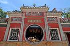 マカオの名の由来 媽閣廟