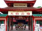 中華系の人が多いバタム島の中国寺院