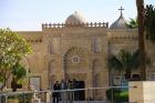 コプト博物館入口