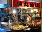 台湾と言えば屋台!?食べ歩きを楽しんでください