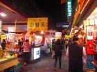 台湾のディープな夜を楽しむなら饒河街夜市へ