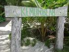 オモカン島のKEMURBEABと書かれた看板