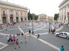 カンピドーリオ広場(コピーライト MIKI ITALIA)