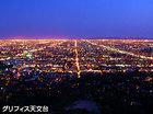 グリフィス展望台からの夜景