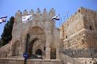 ダビデの砦