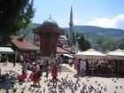 クロアチアの隣国ボスニアヘルツェゴビナ