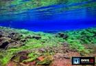 世界遺産シンクヴェトリル国立公園にあるシルフラの青く美しい海