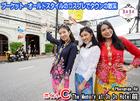プーケット・オールドスタイル洋服レンタル(4時間)