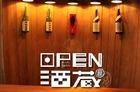 笹祝酒造の伝統酒蔵見学で新潟市の地酒を味わう