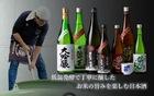 酔機嫌、碧天を始めとする伝統の日本酒をお召し上がりください。