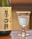 大吟醸「榮四郎」イメージ