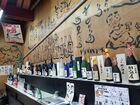 売店では、お好みの日本酒をお探しください。