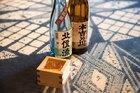 こだわりの地酒「北信流」「本吉野川」をご賞味ください。
