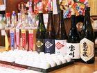 試飲では、宝川を始めとするこだわりの日本酒が味わえます。