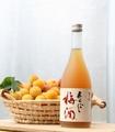 奈良県西吉野産の梅の実を使用した、あらごし梅酒。