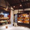 お気に入りの倉敷の地酒をお探しください。