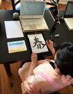 """楽しみながら、日本の美しい文化""""書道""""を習ってみませんか?"""