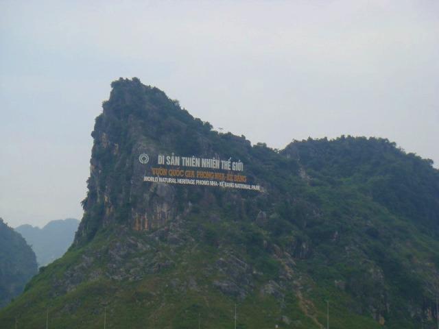 フォンニャ洞窟
