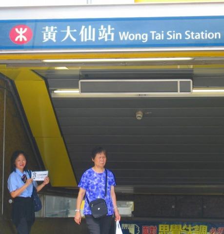 地下鉄駅出口で待ち合わせ