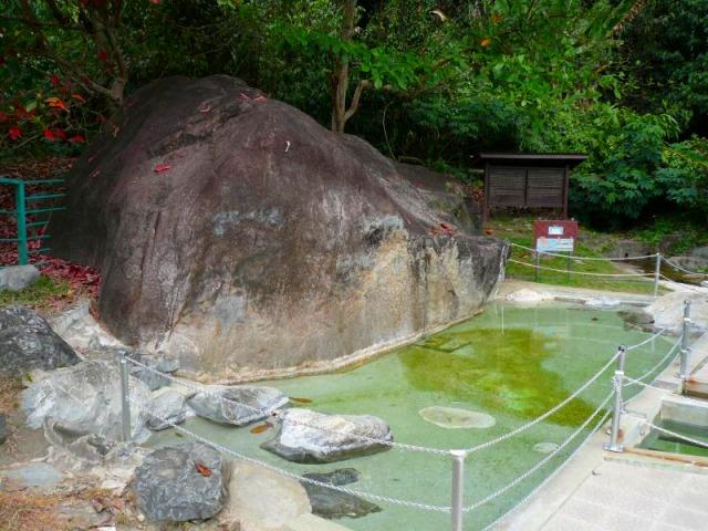 ポーりン温泉
