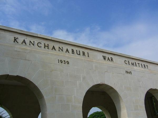 カンチャナブリー戦争墓地