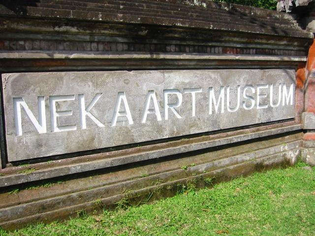 ネカ美術館