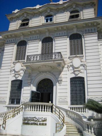 アレキサンドリア博物館