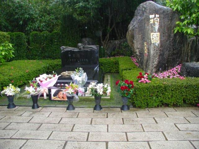 テレサテンのお墓
