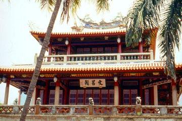 台南 赤崁楼