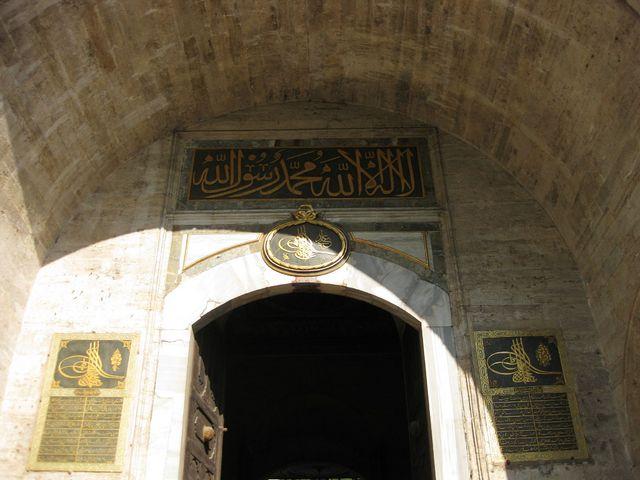 トプカプ宮殿「皇帝の門」