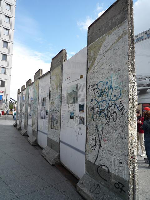 現存する壁