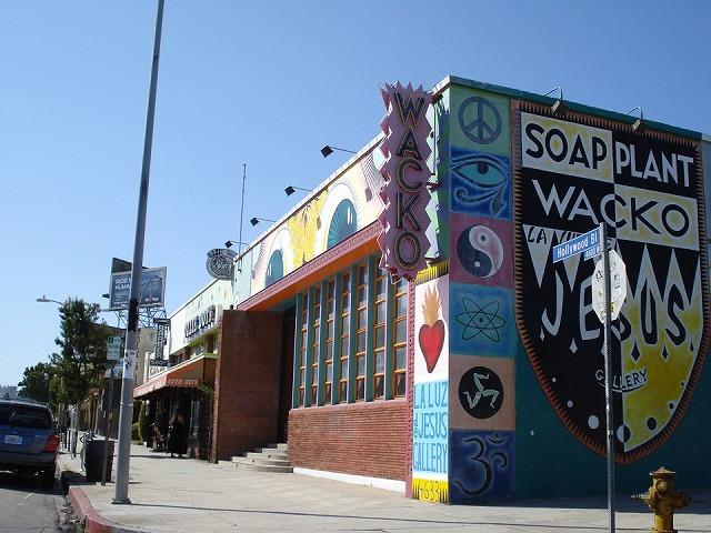 WACKO玩具店