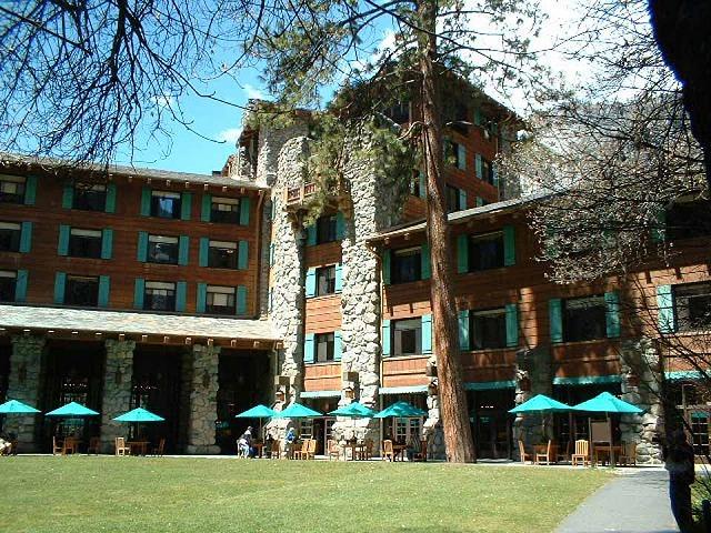 アワニーホテル