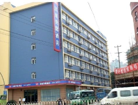 漢庭快捷酒店ホテル(上海外灘店)集合場所です