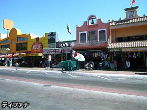 ティファナの街並み