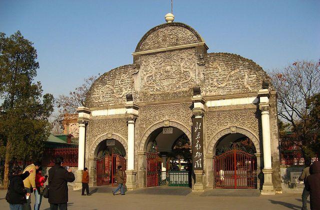 北京動物園入口