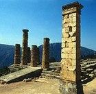 世界遺産デルフィ遺跡1日観光!古代ギリシャの聖域「アポロン神殿」とデルフィ博物館を見学