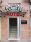 メリフ2ホテル