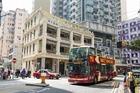 ビッグバスツアー香港 乗り降り自由市内観光バス乗車券 日本語オーディオ解説付き