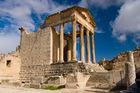 世界遺産ドゥッガ、ローマ遺跡ブラ・レジアを廻る[1日/英語/昼食付/専用車]