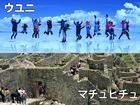 ウユニ塩湖&マチュピチュ3日間 [ラパス発、クスコで終了/航空券+ウユニ&クスコ各1泊+観光/日本語ガイド]