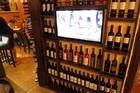 クロアチアワインの飲み比べができる!ワインバー D'vino 席予約