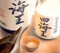 三河の造り酒屋 四海王の蔵元「福井酒造」酒蔵見学!【愛知県豊橋市】